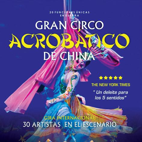 gran_circo_acrobatico_web
